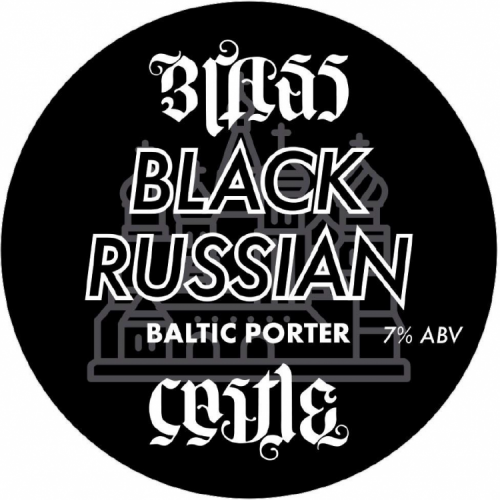 Brass Castle Black Russian 7% 30L (E-Keg)
